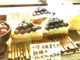 アルルカンのケーキ